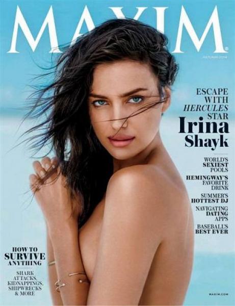 Maxim USA - July/August 2014