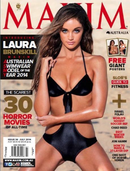 Maxim Australia - July 2014