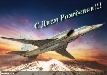 http://i62.fastpic.ru/thumb/2016/0703/1e/259c941a7c1434c3bd3f23d957d3a31e.jpeg